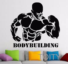 online get cheap bodybuilding sticker aliexpress com alibaba group