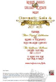 how to create email wedding invitations that save money and are