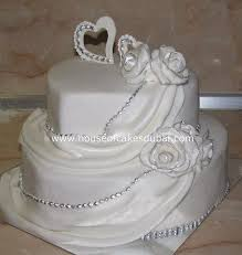 heart shaped wedding cakes best 25 yellow heart shaped wedding cakes ideas on