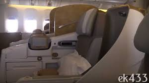 siege emirates the emirates boeing 777 300er business class product 2013