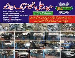 lexus car price in karachi vauxhall victor gearbox and engine ahmadpur east price in