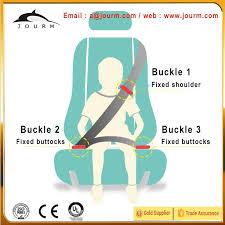 position siege auto grossiste position siège auto bébé acheter les meilleurs position