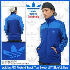 Light Blue Jacket Mens Light Blue Adidas Jacket Mens Barricade Tennis Shoes Off43 Free