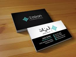 How To Design Your Business Card How To Design Business Cards Card Design Ideas