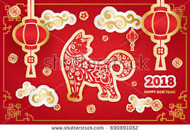 happy new year paper cards dog symbol 2018 new year stock vector 690891052