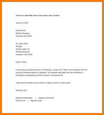 6 thank you note for interview sample mbta online