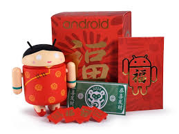 pocket new year 2016 new year android dead zebra inc