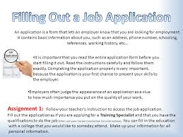getting a job soon you will be looking for your first job ppt