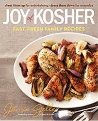 the new kosher kim kushner 9781616289263 amazon com books