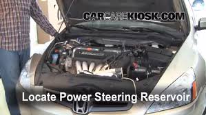 04 honda accord power steering follow these steps to add power steering fluid to a honda accord