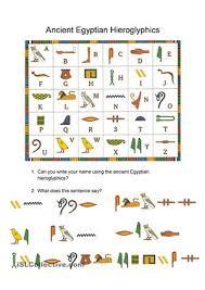 egypt worksheets worksheets
