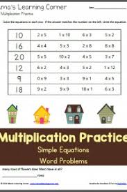 multiplication archives mamas learning corner