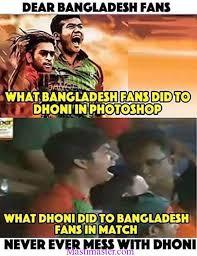 Asia Meme - india vs bangladesh asia cup final meme and jokes masti master
