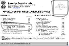question about indian embassy pcc and medical form