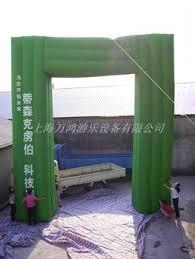 Wedding Arch For Sale Cheap Used Wedding Arch For Sale Find Used Wedding Arch For Sale
