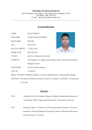 english cv format cv form doc in english image collections certificate design and