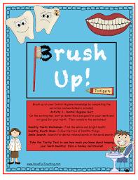 dental hygiene activity have fun teaching