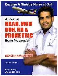 buy haad moh doh rn u0026 prometric exam preparation book online at