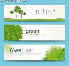 3 free green leaves banner advertising background illustration