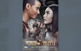 film perang thailand terbaru menjelang halloween ini 4 pilihan film horor yang bisa ditonton di viu