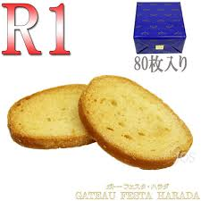 mail order gifts jos brand select shop rakuten global market rusk