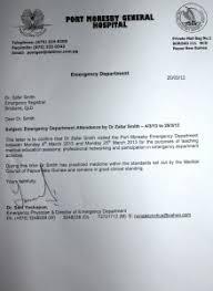 png medical registration emergency medicine png