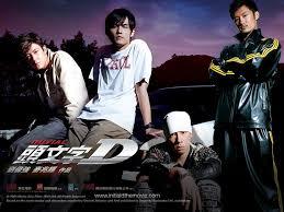 judul film balap mobil film minggu ini initial d 2005 lensagaul