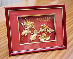china gifts china page 6