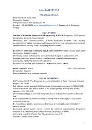 Medical Interpreter Resume Cv Antonsadovoy