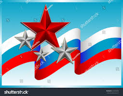 Sickle Russian Flag Flying Russian Flag Red Silver Stars Stock Vector 275543495