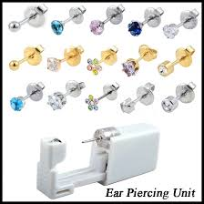 sterilized ear piercing studs compare prices on sterile earrings online shopping buy low price