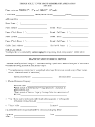 Temple Resume Template 100 Youth Resume Template 100 Resume Template Youth Awesome