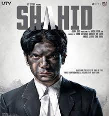shahid 2013 hindi movie 350mb dvdrip 480p esubs worldfree4u com