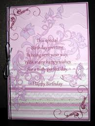 birthday verse swirls u0026 flowers birthday card cup127055 698
