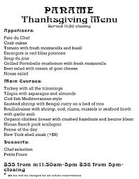 thanksgiving dessert menu news u0026 pics paname restaurant nyc part 2