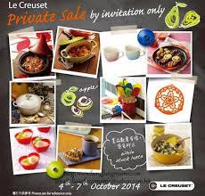 v黎ements professionnels cuisine 龍鳳媽媽與龍鳳寶寶 lc le creuset 秋季開倉 sale 2014 完全