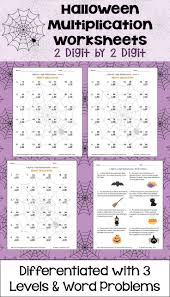 free printable math worksheet for halloween monster math
