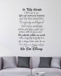 Nursery Sayings Wall Decals Designs Disney Sayings Wall Decals Together With Disney Wall