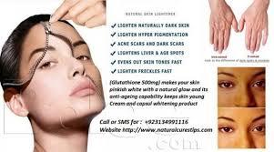 Gluta Skin l glutathione 1000mg 30 capsules skin whitening tablets in pakistan