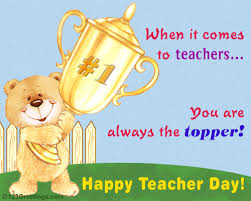 for a great free teachers day ecards greeting cards