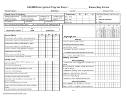 preschool report card template student report card template images themes ideas