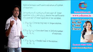 linear equation in two variables 9th class mathematics youtube