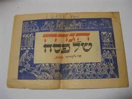 santa haggadah 20 best passover haggadahs images on passover haggadah