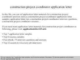 Construction Project Coordinator Resume Sample by Construction Project Coordinator Application Letter