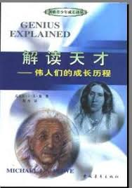 Planet Of The Blind 盲人的星球planet Of The Blind 豆瓣