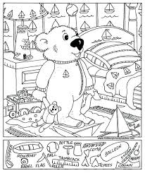 printable hidden pictures adults picture worksheets kids koala