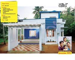 Square Feet  Bedroom Contemporary Home Design At Malappuram - Home designer cost