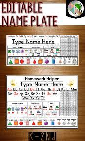 student name tags for desks editable desk name plate and homework helper for k 2nd grade