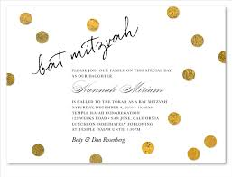 polka dot invitations gold polka dots bat mitzvah invitations goldy dots by