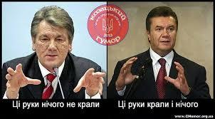 """Сын Януковича отрицает причастность к гостинице """"Шахтер Плаза"""" - Цензор.НЕТ 5475"""